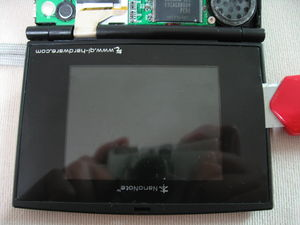 Disassemble LCD protect.JPG
